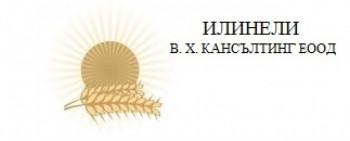 В. Х. Кансълтинг ЕООД